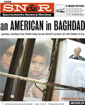 an american in baghdad cover